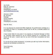 Sample Recommendation Letter For Employment Recommendation Letter Form Memo Example
