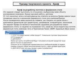 Виды проектной деятельности в СПО Исследовательские проекты