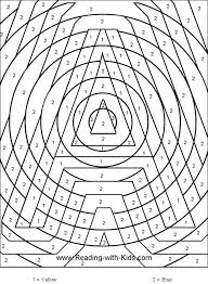 Really Hard Color By Number Coloring Pages Hard R By Number Ring
