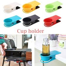 creative table desk water drink coffee cup holder clip clamp storage rack home