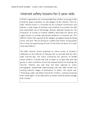 technology essays persuasive modern technology persuasive essay deemahagehassan