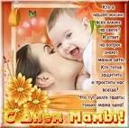 Открытки к празднику мамы