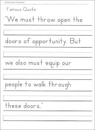 Writing Practice Worksheet Cursive Sentence Practice Worksheets Medium Size Of
