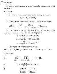h>Ответы по химии за класс< h> Октября МКОУ СОШ № Неметаллы их положение в периодической системе химических элементов Д И Менделеева строение атомов на примере углерода азота кислорода фтора