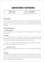 Sample College Student Resumes College Resume Template Word Template ...