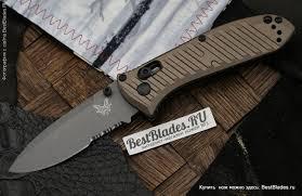 Купить <b>Складной нож Benchmade Mini</b> Presidio II (Серрейтор ...
