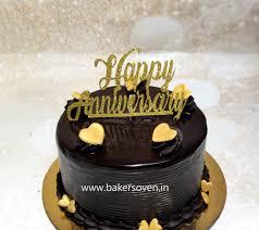 Happy Anniversary Cake Happy Anniversary Cake In Gurgaon Bakersoven