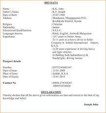 Resume Indian Format Job Sample Biodata For Marriage In Simple