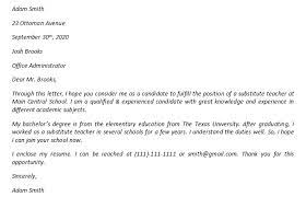 subsute teacher cover letter and its