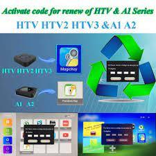 HTV 1 2 3 5/A1/A2/AURORA/BRAZIL Box/Super Brazil IPTV Brazil Subscription  16 Digit Renew Code with Magic Keys Free 1 Extra Mo|Set-top Boxes