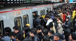 Beijing metro::PLAN & MAP & CARTE