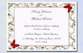 Invitation Card Sample Sample Of Invitation Cards Rome Fontanacountryinn Com