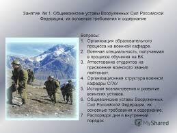 Реферат На Тему Вооруженные Силы Республики Казахстан Скачать Реферат На Тему Вооруженные Силы Республики Казахстан
