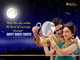 Karva Chauth Funny Wallpapers, Images ...