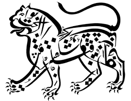Small Picture Indian Lion Design coloring page Free Printable Coloring Pages
