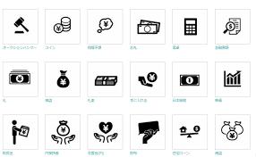 お金や紙幣の無料イラスト写真素材紹介 みんなの無料イラスト写真