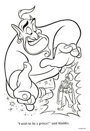 Aladdin. Disney Coloring Pages | Disney アラジン | Pinterest ...