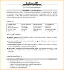 6 Entry Level Actuary Resume Resume Cover Note
