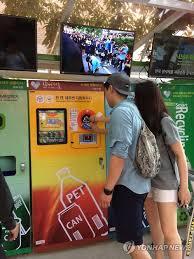 "Special Vending Machine Impressive Seoul Introduces Special ""Vending Machine"" Donating Money With"