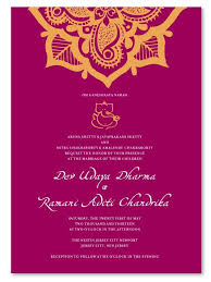 Wedding Invitation Template Online Indian Wedding Invitation Card Theveliger