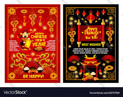 Happy chinese lunar new year greeting Royalty Free Vector