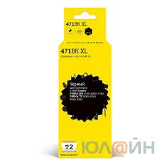 T2 CLI-471BK <b>Картридж T2</b> (<b>IC-CCLI-471BK XL</b>) для Canon PIXMA ...