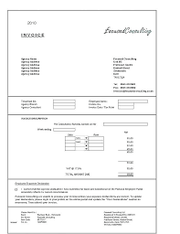 Confirm Of Receipt Delivery Confirmation Receipt Template