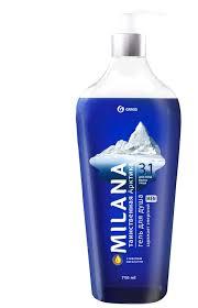 <b>Гель для душа Grass</b> Milana Men Таинственная арктика, 750 мл ...