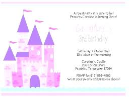 Invitations Card Maker Birthday Invitation Maker Free Create Birtay Invite Maker Free New