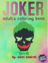 joker s coloring book