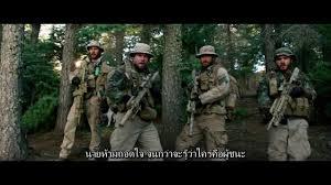 คอหนงหามพลาด 10 ภาพยนตรสงครามยอดเยยมทสรางจากเรอง