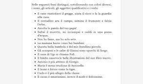 Analisi Grammaticale Esercizi Classe Terza La Pappadolce