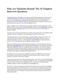 10 Toughest Interview Questions Job Interview Psychological