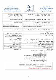 Resume Cover Letter Unemployed Resume Cover Letter Referral Resume
