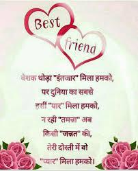 i miss u my best friends
