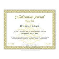Award Certificate Style 1 Certificate Of Appreciation Award