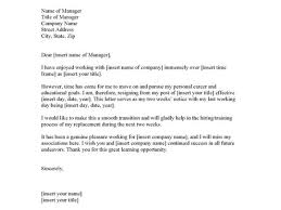 Church Nursery Worker Cover Letter