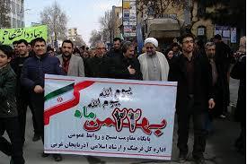 نتیجه تصویری برای حماسه حضور در راهپیمایی 22بهمن