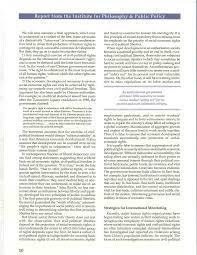 essay on feedback unity in hindi