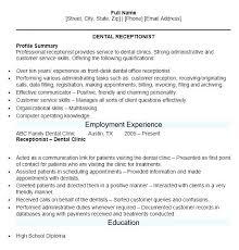 Office Manager Resume Skills Medical Office Manager Resume Example ...