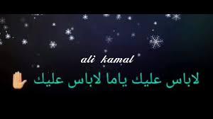 Statut Whatsapp 2018 سطاتي واتساب