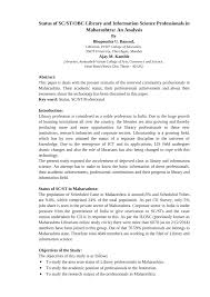 essay topics on leadership development training
