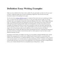 definition essay writing examples
