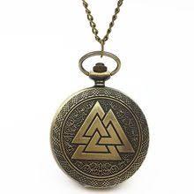 vine bronze triangle valknut norse vikings quartz pocket watch necklace scandinavian odin s symbol watch friendship gifts
