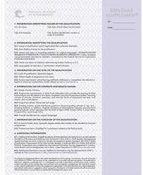 Международная программа Тольяттинская академия управления ТАУ С целью обеспечения сопоставимости квалификаций в рамках европейской системы образования и в качестве инструмента признания диплома выпускникам Академии