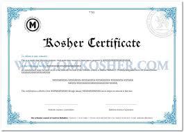 Certification Template Kosher Certificate Template Om Kosher