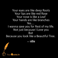 Roots Quotes Unique Your Eyes Are Like Deep R Quotes Writings By Vikash Jadaun