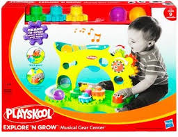 toy coupons playskool toys