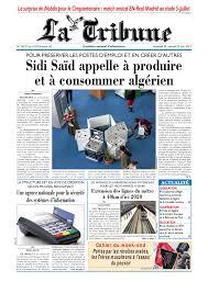 Calam O La Tribune 29 06 2013