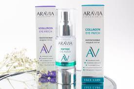 Скорая beauty-помощь: тестируем <b>жидкие патчи</b> ARAVIA ...